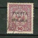 Sellos: POLONIA 1919 GOBIERNO PROVISIONAL. SELLO DE AUSTRIA DE 1916-18 YVERT 88 . Lote 62355792