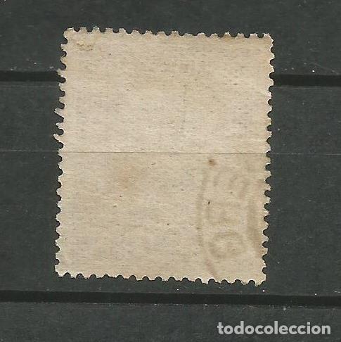 Sellos: POLONIA 1919 GOBIERNO PROVISIONAL. SELLO DE AUSTRIA DE 1916-18 YVERT 88 - Foto 2 - 62355792
