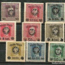 Sellos: POLONIA 1919 GOBIERNO PROVISIONAL. SELLOS DE AUSTRIA- HUNGRIA DE 1917 SERIE COMPLETA. Lote 62355904