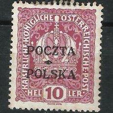Sellos: POLONIA GOBIERNO PROVISIONAL. SELLO DE AUSTRIA DE 1916-18. SOBRECARGADO EN CRACOVIA. NUEVO. Lote 62356432