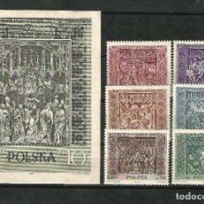 Sellos: POLONIA 1960 OBRAS DE ARTE NACIONALES SERIE COMPLETA NUEVOS. Lote 62389892