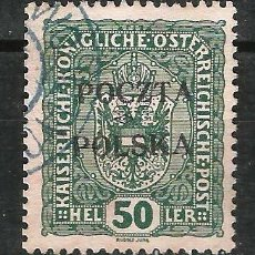 Sellos: POLONIA 1919 GOBIERNO PROVISIONAL SELLO DE AUSTRIA DE 1916-18 SOBRECARGADO EN CRACOVIA. Lote 62814900