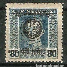 Sellos: POLONIA 1919 GOBIERNO PROVISIONAL SELLO DE AUSTRIA-HUNGRIA DE 1917 NUEVO . Lote 62815384