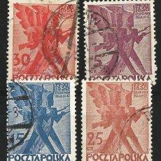 Sellos: POLONIA 1930. CENTENARIO DE LA INSURRECCION DE 1830.. Lote 66860834