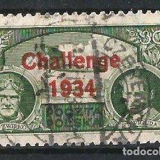 Sellos: POLONIA 1934. CORREO AÉREO USADO. Lote 66861622