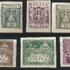 Sellos: POLONIA GOBIERNO PROVISIONAL. 1919 POLONIA DEL NORTE SIN DENTAR. Lote 66862454