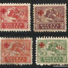 Sellos: POLONIA. 1921 SELLOS DE 1920 CON SOBRECARGA SERIE COMPLETA NUEVOS. Lote 66862538