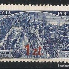 Sellos: POLONIA 1934 SELLO DE 1923-33 CON SOBRECARGA . Lote 69862021