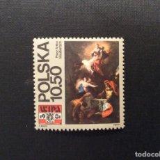 Sellos: POLONIA Nº YVERT 2552*** AÑO 1981. PINTURA DE FRANZ ANTON MAULBERTSCH. Lote 71216293