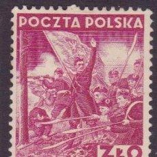 Sellos: POLONIA,ROMUALD TRAUGUTT,1938, SIN GOMA. Lote 72182834