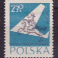 Timbres: POLONIA,1958, 400 ANIVERSARIO DEL CORREO POLACO, NUEVO CON CHARNELA, MH. Lote 72182942