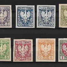 Sellos: POLONIA 1919 EMISION DE CRACOVIA SIN DENTAR NUEVOS. Lote 74378855