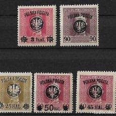 Sellos: POLONIA 1919 SELLOS DE AUSTRIA HUNGRIA DE 1917 SOBRECARGADOS EN LUBLIN. Lote 74379863