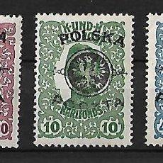 Sellos: POLONIA 1919 SELLOS DE AUSTRIA-HUNGRIA 1918 SOBRECARGADOS EN LUBLIN SERIE COMPLETA. Lote 74379899