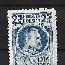 Sellos: POLONIA 1935 MONUMENTO AL MARISCAL PILSUDSKI SELLO DE 1934 CON SOBRECARGA . Lote 74379947