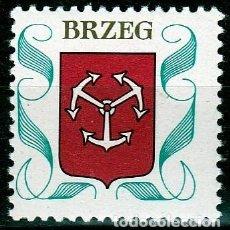 Sellos: BREZG(POLONIA). ESCUDO DE ARMAS.VIÑETA **.MNH (17-291). Lote 76200091
