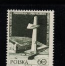 Sellos: POLONIA 2003** - AÑO 1972 - MONUMENTO AL SOLDADO POLACO, BERLIN. Lote 158313138