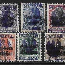 Sellos: SELLOS DE POLONIA 1918 GOBIERNO PROVISIONAL SOBRECARGAS LOCALES MUY RAROS. USADOS. . Lote 84429292