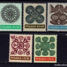 Sellos: POLONIA 1939/43** - AÑO 1971 - ENCAJES. Lote 236435075