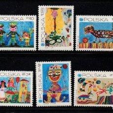 Sellos: POLONIA 1971 IVERT 1926/33 *** 25º ANIVERSARIO DE UNICEF - DIBUJOS INFANTILES. Lote 86669160