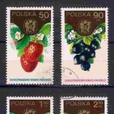 Timbres: FRUTOS DE POLONIA. SELLOS AÑO 1974. Lote 89012436
