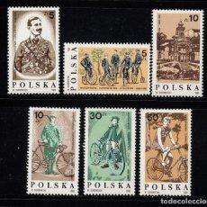 Sellos: POLONIA 2879/84** - AÑO 1986 - CENTENARIO DE LA SOCIEDAD CICLISTA DE VARSOVIA. Lote 91328385