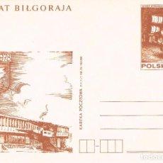 Sellos: POLONIA, 4º CENTENARIO DE BILGORAJ, ENTERO POSTAL DEL AÑO 1978 (VIII). Lote 92824900