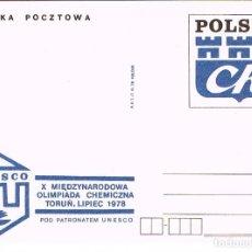 Sellos: POLONIA, LENIN, OLIMPIADA INTERNACIONAL DE QUÍMICA PATROCINADA POR UNESCO, ENTERO POSTAL 1978 (VI). Lote 92825295