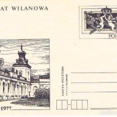 Sellos: POLONIA, 3º CENTENARIO DE WILANOW, ENTERO POSTAL 1978 (V). Lote 92825395