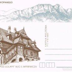 Sellos: POLONIA, 300 AÑOS ENTERRADA, WITKIEWICZA, ENTERO POSTAL 1978 (III). Lote 92825685