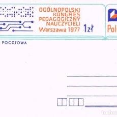 Sellos: POLONIA, CONGRESO NACIONAL DE MAESTROS DE LA ENSEÑANZA, ENTERO POSTAL 1977 X. Lote 93263455