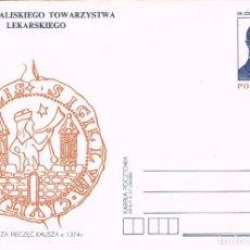 Sellos: POLONIA, CENTENARIO DE LA ASOCIACION MEDICA KALISKI (MEDICINA), ENTERO POSTAL 1977 V. Lote 93263820