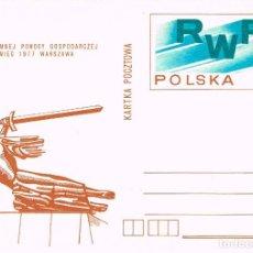 Sellos: POLONIA, XXXI SESIÓN DEL COMECON, ENTERO POSTAL 1977 VI. Lote 93264080