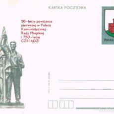 Sellos: POLONIA, 50 AÑOS DEL CONCEJO COMUNISTA CZLADZI, ENTERO POSTAL 1977 VIII. Lote 93264485