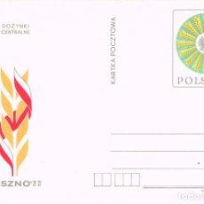 Sellos: POLONIA, FIESTA DE LA COSECHA DE LESZNO, ENTERO POSTAL 1977 IX. Lote 93264665