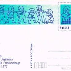 Sellos: POLONIA, CONGRESO DE LA ORGANIZACIÓN MUNDIAL PARA LA EDUCACIÓN PREESCOLAR, ENTERO POSTAL 1977 VII. Lote 93264915