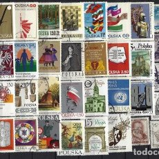 Sellos: POLONIA - LOTE DE 42 SELLOS USADOS Y CTO.. Lote 95119691