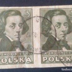 Sellos: POLONIA 1947 - DOS SELLOS SIN DENTAR MATASELLADOS DE 3 ZLOTE - FR. CHOPIN. Lote 95215671