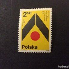 Sellos: POLONIA Nº YVERT 2555*** AÑO 1981. 14 CONGRESO INTERNACIONAL DE ARQUITECTOS,EN VARSOVIA. Lote 101026835