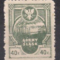 Sellos: POLONIA, ALTA SILESIA 1921 - NUEVO. Lote 101255351