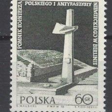 Sellos: POLONIA - SELLO NUEVO. Lote 103624203