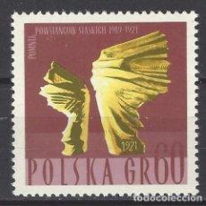 Sellos: POLONIA - SELLO NUEVO. Lote 103624251