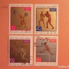 Sellos: POLONIA- JUEGOS OLÍMPICOS DE TOKIO 1964, BOXEO, ESGRIMA, SALTO VALLAS Y HALTEROFILIA.. Lote 105672991