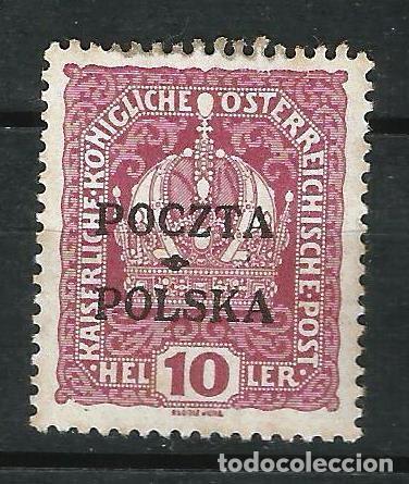 POLONIA 1919 GOBIERNO PROVISIONAL. SELLO DE AUSTRIA DE 1916-18. SOBRECARGADO EN CRACOVIA. (Sellos - Extranjero - Europa - Polonia)