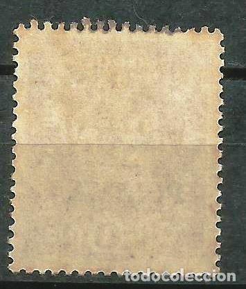 Sellos: POLONIA 1919 GOBIERNO PROVISIONAL. SELLO DE AUSTRIA DE 1916-18. SOBRECARGADO EN CRACOVIA. - Foto 2 - 107877495