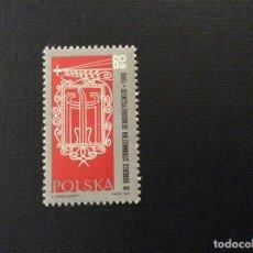 Francobolli: POLONIA Nº YVERT 1756*** AÑO 1969. 9º CONGRESO DEL PARTIDO DEMOCRATA. Lote 111640983