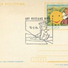 Sellos: 1983. POLONIA/POLAND. ENTERO POSTAL Y MATASELLOS ESPECIAL (AÑO 1984) NIÑOS. STATIONERY. CHILDREN.. Lote 113219463