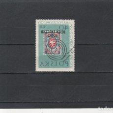 Francobolli: POLONIA Nº 1051(**). Lote 116118295