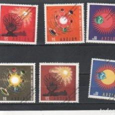 Francobolli: POLONIA Nº 1457 AL 1462 (**). Lote 116123559