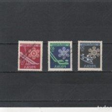 Francobolli: POLONIA Nº 852 AL 854(**). Lote 116123819